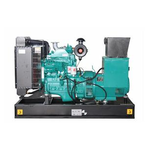 AOSIF Factory direct sale 20kw 30kw 40 kw 50kw price diesel generator