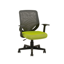 Modern Swivel Office Executive Meeting Visitor Mesh Training Chair