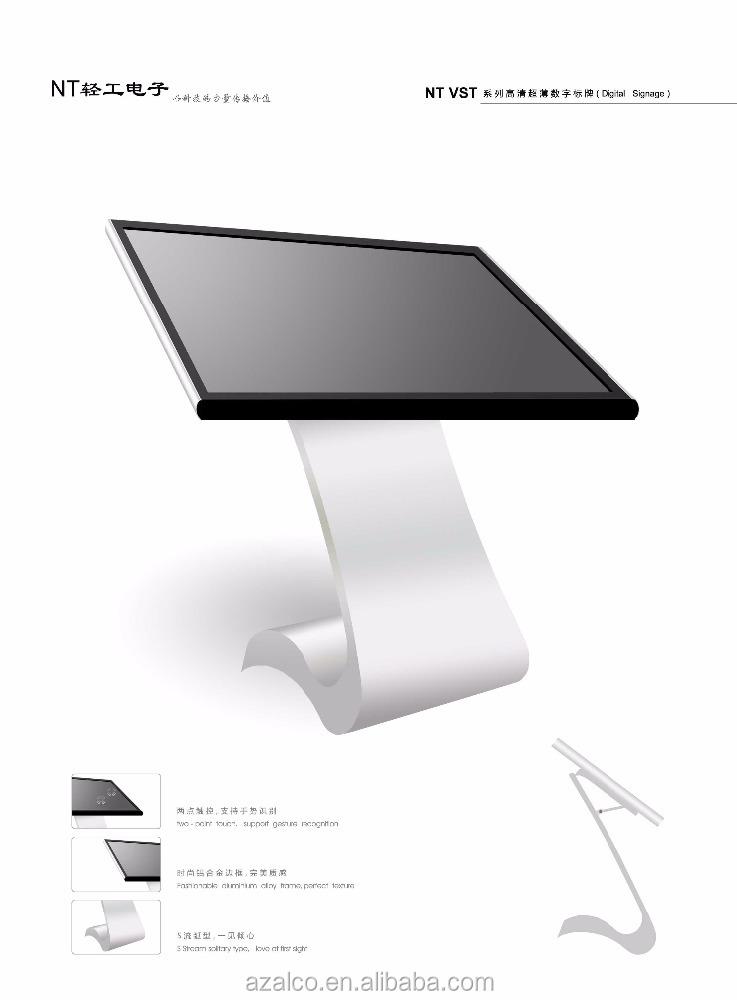 55 ich grande schermo lcd lettore di digital signage - Lettore mp3 da tavolo ...