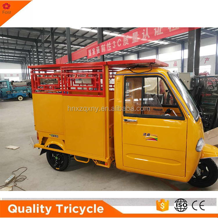 Auto Rickshaw Price In Pakistan Image Auto Rickshaw Price In