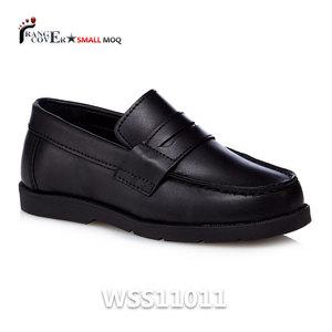 7e72bf6e55 Sample Kid Shoes Size