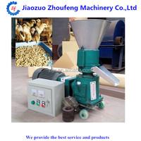 Chicken manure fertilizer pellet making machine/wood pellet mahcine price