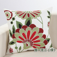 Home Decor Ethnic Embroidery Back Cushion Car Pillow