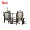 Nano brewery 50l 60l 100l 200l beer home made professional home brewing equipment homebrew fermenter