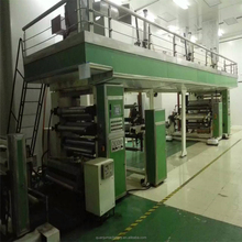 Second Hand Automatic High Speed Corrugated Flute Laminating Machine