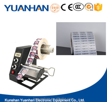 Soft Epoxy Resin Dome Label Dispenser And Labels Peeling Machine Label  Stripping Machine - Buy Labels Peeling Machine,Soft Epoxy Resin Dome Label