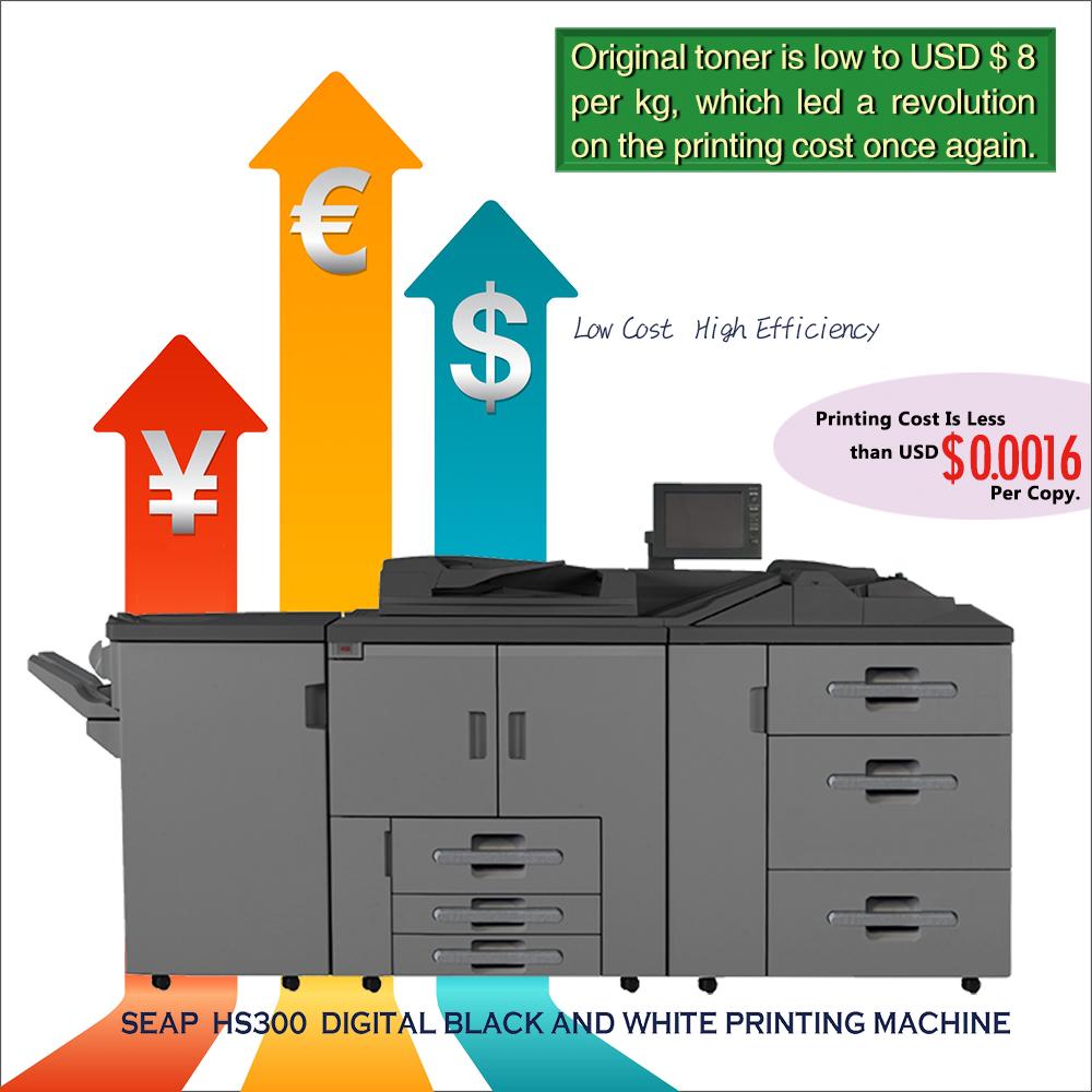 seap hs300 power press machine poster printer machine, View power press  machine, SEAP Product Details from Beijing Zhongpin Science And Technology