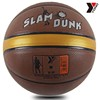 2017 hot selling size 7 basketball wholesale basketball ball in bulk