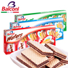 Italy Balconi Hazelnut Wafer Biscuit 225g