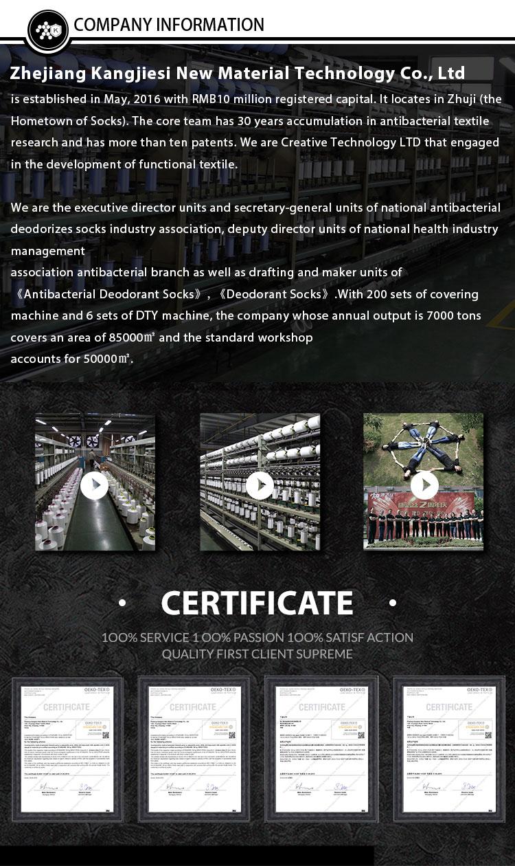 नायलॉन 6 उच्च तप कवर यार्न बुनाई के लिए चीन में