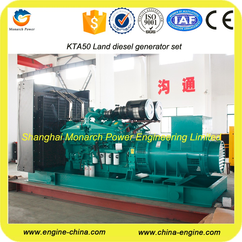 China Suppliers Cummins 1 Megawatt Diesel Generator Price