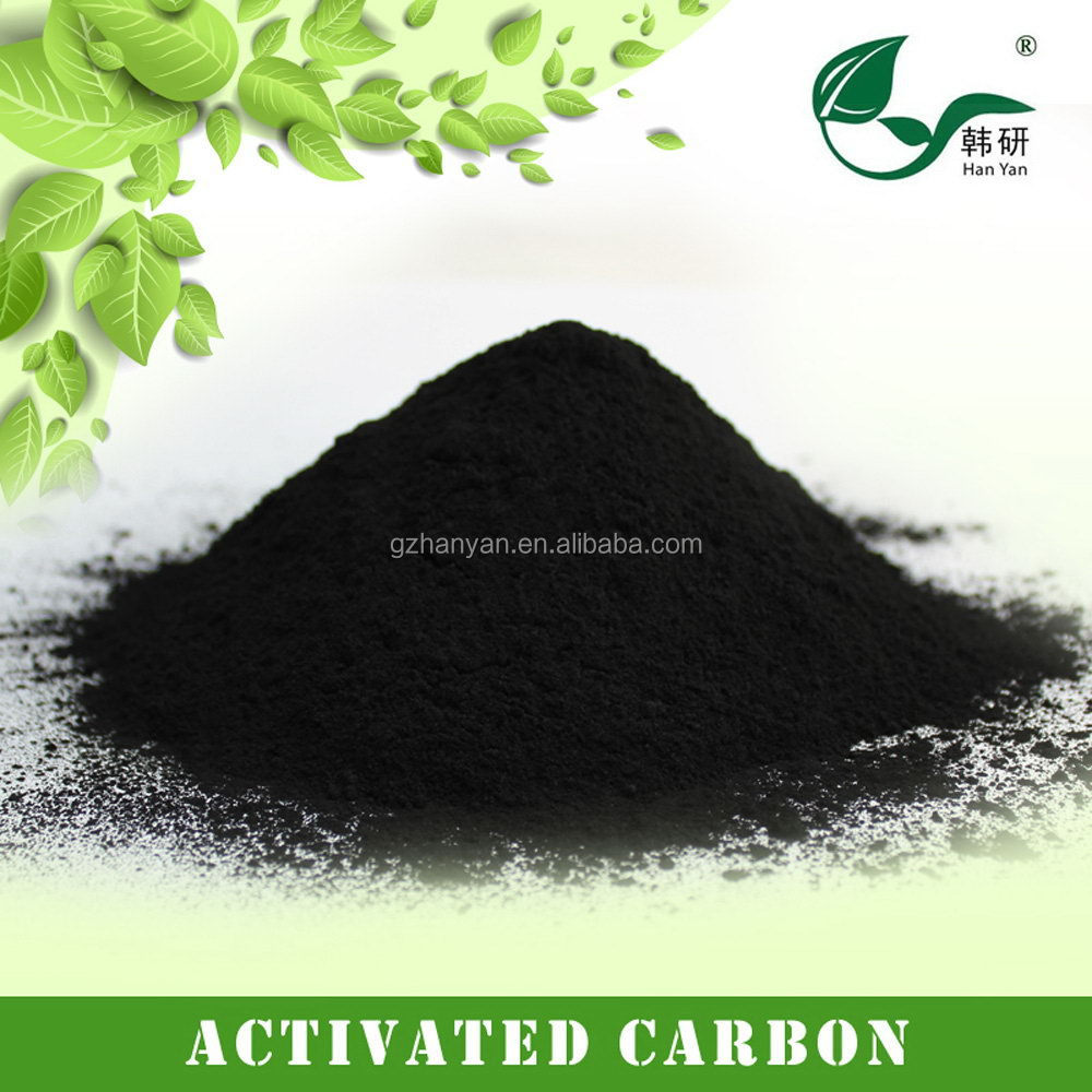 Bottom price hot-sale powder activated carbon quotation