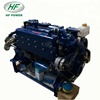HF-6112 Factory Price inboard Small Marine Engine 150hp