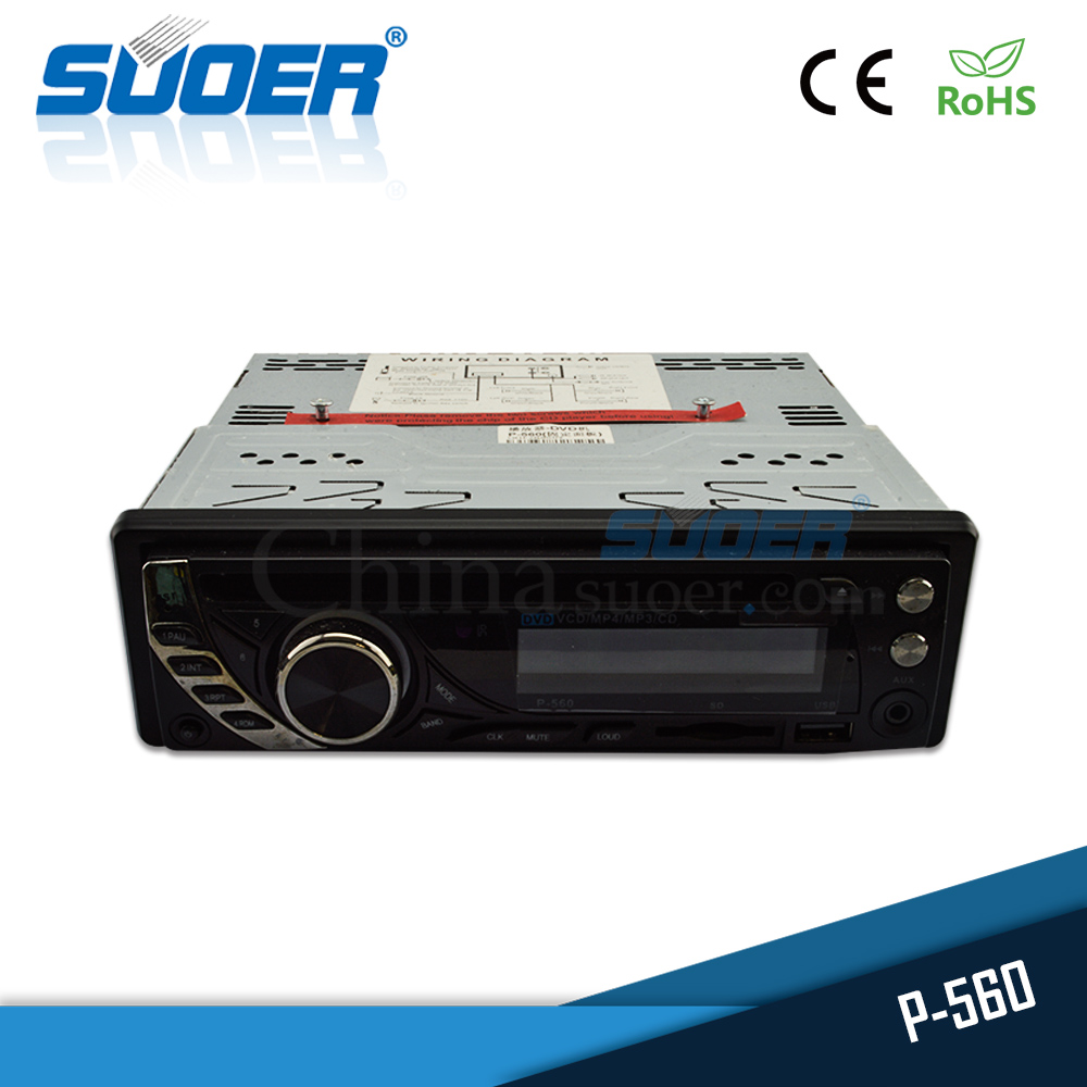 Suoer High performance Car Media One Din DVD Player Built-in USB SD Card Reader