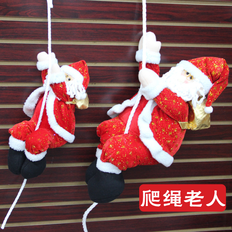 Stupendous Online Get Cheap Large Hanging Christmas Decorations Aliexpress Largest Home Design Picture Inspirations Pitcheantrous