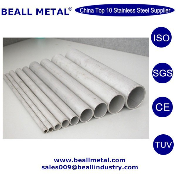China thermowell thermocouple protection stainless steel tube manufacturer