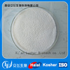 Pepsin Enzymes Factory supply high purity