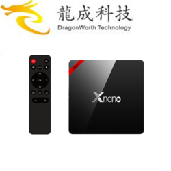 2019 high quality TVIP S805 1G8G Linux android dual OS Cable set top box price With Bottom Price Quad core TV