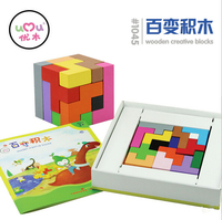 children toys new 2016 Educational early childhood wooden creative building blocks