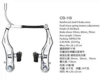 Bicycle Parts Bicycle Steel V Brake Arms Buy Bicycle Brake Alloy V