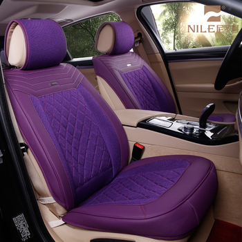 Leather Fabric Mesh Car Seat Cover