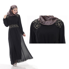 Gros femmes Musulmanes Manches Longues <span class=keywords><strong>Abaya</strong></span> <span class=keywords><strong>Islamique</strong></span> Maxi Robe