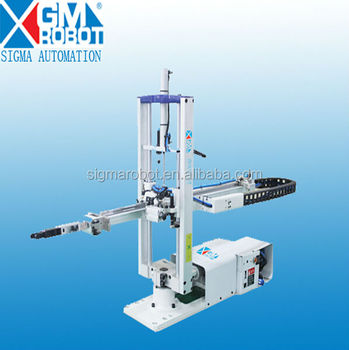 Vertical servo motor robot arm industrial robot arm china for Industrial servo motor price