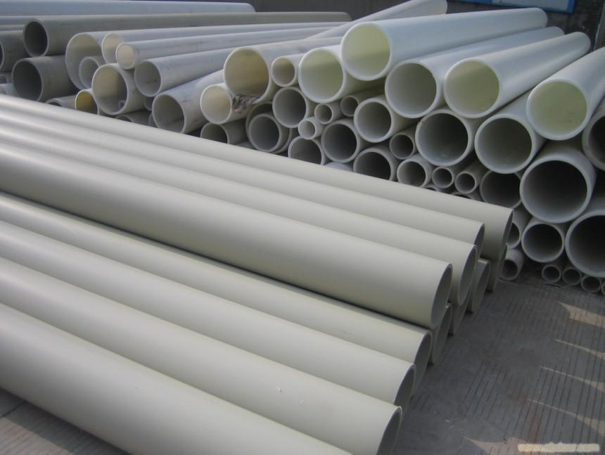 large diameter plastic pvc scrap pipes for water supply China manufacturer
