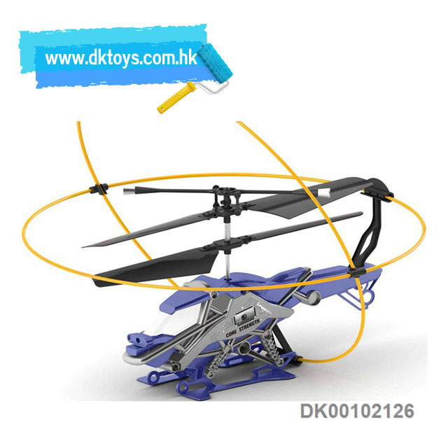 2013 Newest Products 3CH RC Circle Helicopter With Fender