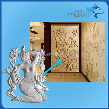 Star Hotel Paintable Plaster Relief Wall Art - Buy Relief Wall Art ...