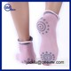 Factory price dropshipping low moq foot massage socks anti-cracking silicone print cushion yoga sock