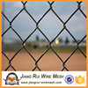 Animal defending mesh / High quality chain link fence