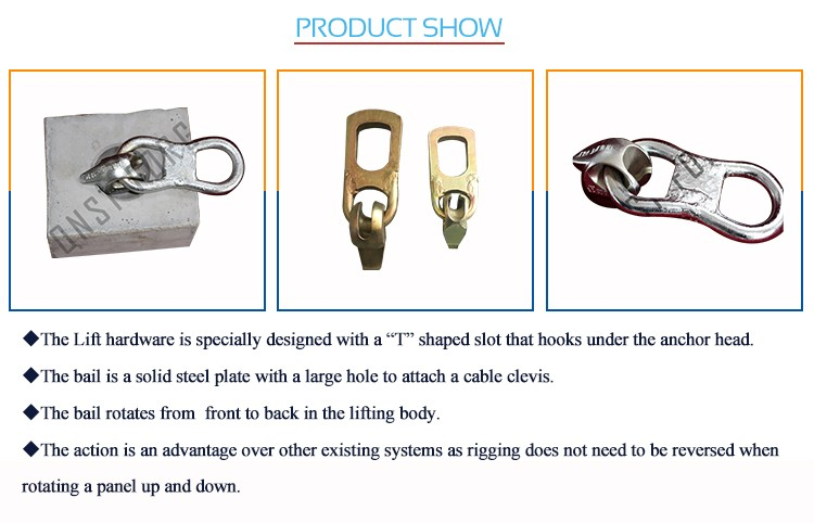 Tundish Lifting Bail Testing : Iso standard anchor galvanized precast lifting clutch for