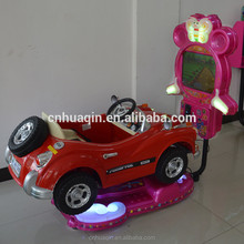 kiddie rides parts Coin operated amusement kiddie rides car