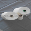 Open End Recycling combed Cotton Weaving Yarn