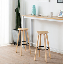 First Touch Round Seat Quoit 4 Legs Bentwood Bar Stool