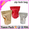 YASON rice reclosable bag with zipper plastic tobacco pouch with zipper plain color plastic alu foil stand up bag with zipper
