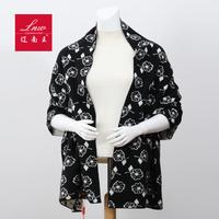 Cashmere Jacquard Knitting Shawl