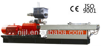 SHJ 75B high quality parallel twin screw extruder /PP/PE/ABS/PS/PET pellet extruder