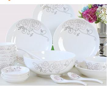 Haonai Chinese style home dinnerware set elegant porcelain bone china dinnerware set with customized design & Haonai Chinese Style Home Dinnerware Set Elegant Porcelain Bone ...