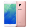 LATEST 4G MEIZU Meilan 5S M612Q Cell Phone, 3GB+16GB 5.2 inch 2.5D Curved Screen, Meizu Flyme 5 (Android 6.0) Mobile Phone