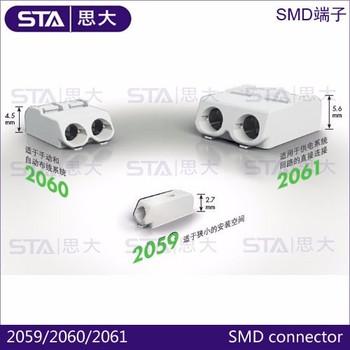2059 2060 2061 series lighting SMD terminal blocks  sc 1 st  Alibaba & 2059 2060 2061 Series Lighting Smd Terminal Blocks - Buy Lighting ... azcodes.com
