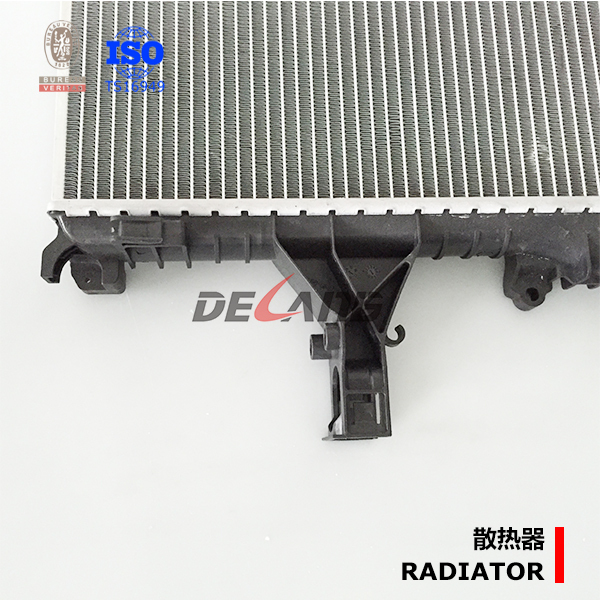 Auto engine radiator from Shanghai OEM manufacturer for TOYOTA AURIS AVENSIS COROLLA VERSO OE No# 164000D4 (DL-B328)