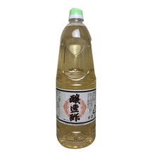 Made in Japan Gewürz hohe qualität niedriger <span class=keywords><strong>preis</strong></span> label natürlich gebraute <span class=keywords><strong>essig</strong></span>