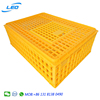 best price chicken transport crate plastic crate for chicken