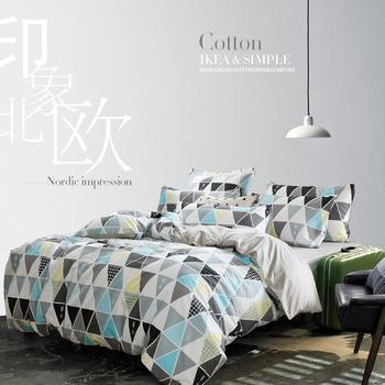 mode 100 coton textiles de maison de style nordique. Black Bedroom Furniture Sets. Home Design Ideas