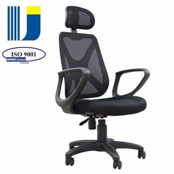 Buy Mesh Mobilier Uk105a Ergonomique À Dossier Commercial Pivotante Bureau Chaise Avec Tête Ordinateur Appui De Haut zMpSUVq