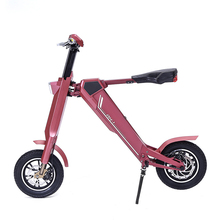 Patented City Bike 2 Wheel Adult Portable Mini Electric Mobility Scooter Folding