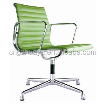 낮은 다시 늑골이있는 임원 안락 의자- 현대적인 중반- 세기 ...