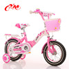Yimei factory direct supply 16 inch girl bike/Pink cheap kids bikes with basket/wholesale OEM bike form China